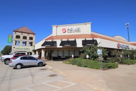 Quailbrook Plaza retail space for lease exterior photo